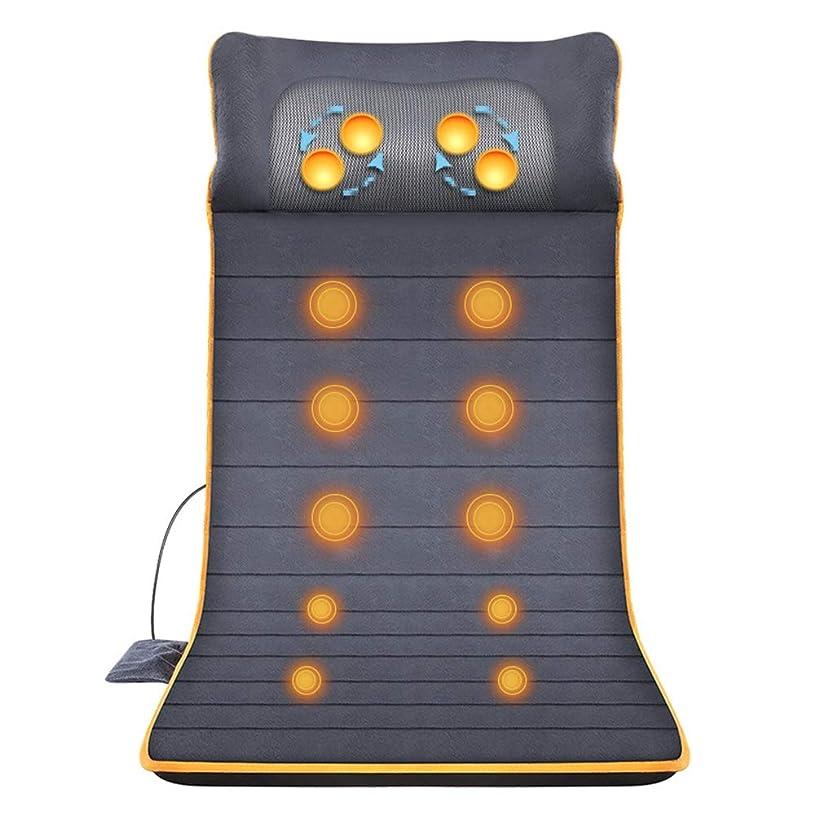 怒って特徴づけるスチールマッサージマットレスボディ多機能家庭用混練加熱振動マッサージャー折り畳み式マッサージマットレス