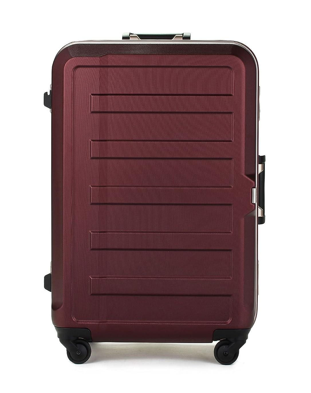 クラブあからさま待つ[レジェンドウォーカー] スーツケース フレーム ハードスーツケース 4輪 消音/静音キャスター 5088-55 保証付 47L 61 cm 4.1kg