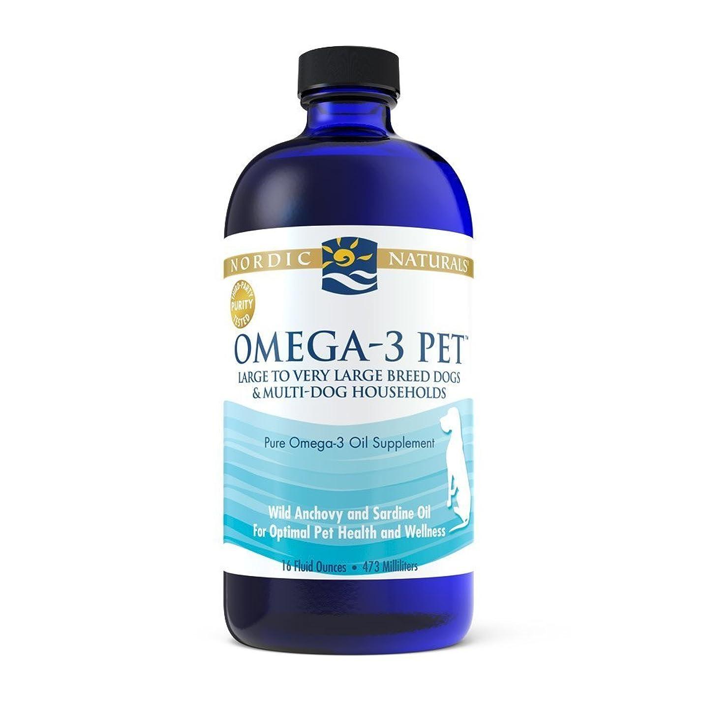 感動する密輸ソフィーNordic Naturals Fish Oil OMEGA-3 Essential Fatty Acid for Dogs + Cats 16 oz 海外直送品