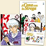 Rumiko Takahashi Special Pack Per Amazon