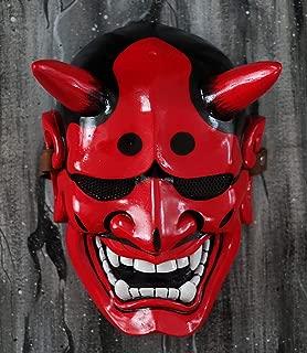 tripple_777 Custom Halloween Costume Cosplay BB Gun Hanya Kabuki Airsoft Mask red MA120 am