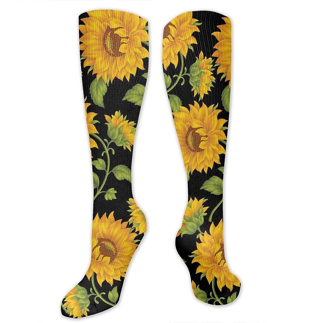 菊賞賛シュート靴下,ストッキング,野生のジョーカー,実際,秋の本質,冬必須,サマーウェア&RBXAA Beautiful Sunflowe.jpg Socks Women's Winter Cotton Long Tube Socks Knee High Graduated Compression Socks