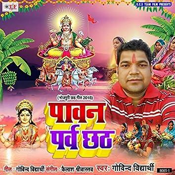 Paawan Parv Chhath