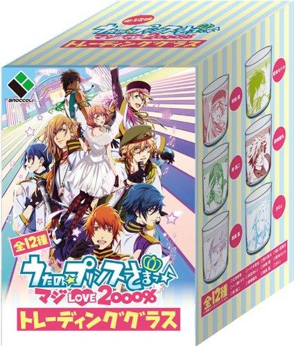 Uta no Prince-sama: Maji Love 2000% - Trading Glass (1 of 12 kinds)