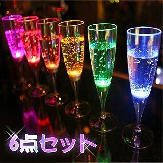 LED シャンパングラス コップ 6色 6個セット ワイン ゴブレット プラスチック 良品優選 液体感知 シャンパンフルート センサーネオン カラーLED付き 光る パーティー bar ホームパーティ 誕生日 歓迎会 バーナイトクラブ イベント