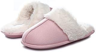 O MINE Women Slippers House Slippers for Women Memory Foam Slippers Women's House & Bedroom Slip-On Slippers Non-Slip Soft...