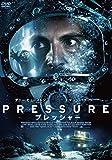 PRESSURE/プレッシャー[DVD]