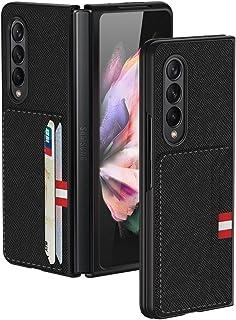 جراب SHIEID لهاتف Samsung Fold 3، جراب Galaxy Fold 3 5G مع محفظة جلدية حامل بطاقة جراب هاتف متوافق مع Samsung Galaxy Z Fol...