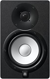 Yamaha HS7 Powered Bi-Amplified Studio Monitor (PAIR)