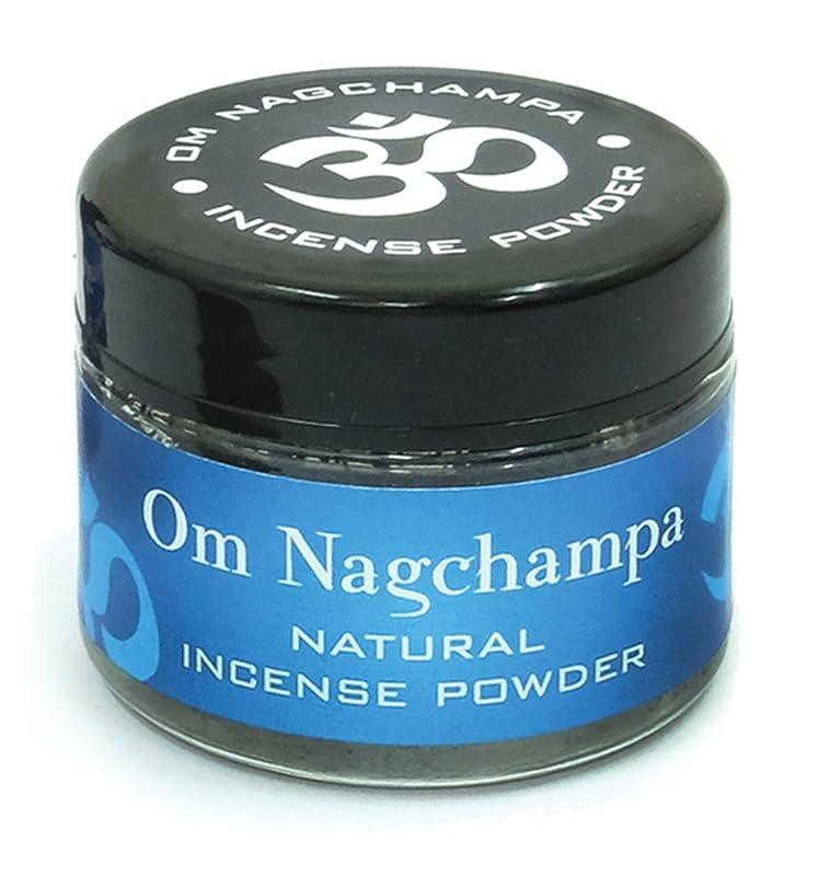 短命到着スティックOm Nagchampa自然Incense Powder Slow Burn 20?g