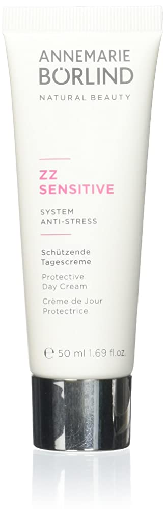 慈悲特派員盟主AnneMarie Borlind, ZZ Sensitive, Day Cream, 1.69 fl oz (50 ml)
