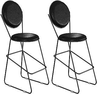 GBY, Inc. Taburete de Bar Taburete de Bar, Taburete de Desayuno, Taburete Alto, Taburete de Barra de Cocina, Cocina y hogar Silla de Jefe (Color : Black, Size : 75cm)
