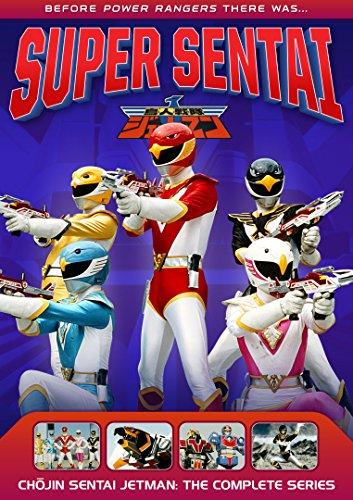Power Rangers: Choujin Sentai Jetman: The Complete Series