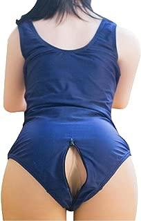 (アクアランド) AQUALAND スクール水着 チャック付き コスプレ スク水 コスチューム 定番 人気 水着 (紺 ネイビー)