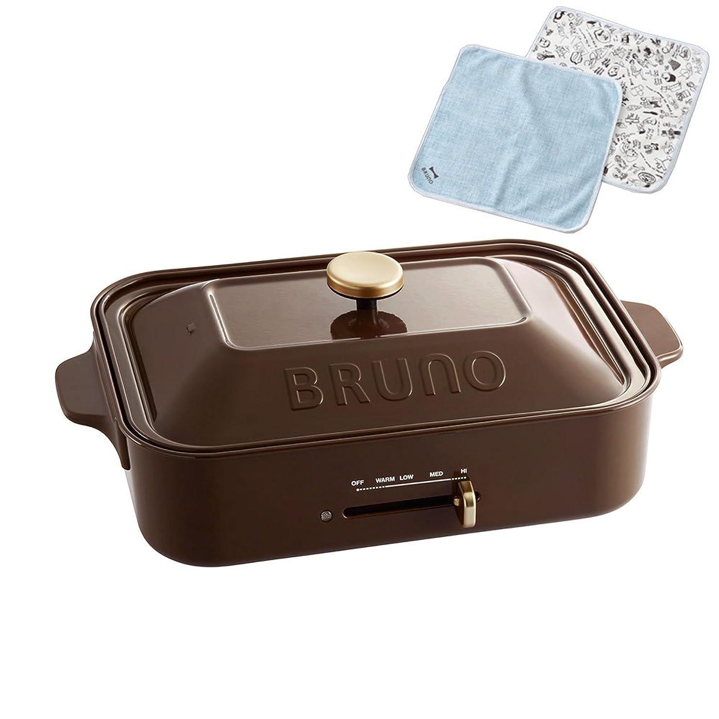 シールド団結するかなりのBRUNO ブルーノ コンパクトホットプレート 本体 プレート2種(たこ焼き 平面) キッチンクロス 付き ブラウン Brown 茶色 おすすめ おしゃれ かわいい これ1台 蓋 ふた付き 温度調節 洗いやすい 1人 2人 3人用 小型 小さいサイズ 少人数 ひとり暮らしにも 幅約40㎝ BOE021-BR 1700320