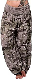 DressU Women's Chic Soft Camouflage Baggy Plus-Size Floral Printing Palazzo Pants