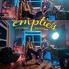 ぷにぷに電機「empties」の歌詞を収録したCDジャケット画像