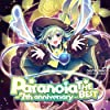 Paranoia THE BEST - 7th anniversary -[東方Project]