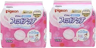 【Amazon.co.jp限定】 ピジョン 母乳パッド フィットアップ 126枚入 母乳育児をする多くのママに選ばれている母乳パッド マルチカラー 126枚入×2個 0か月~