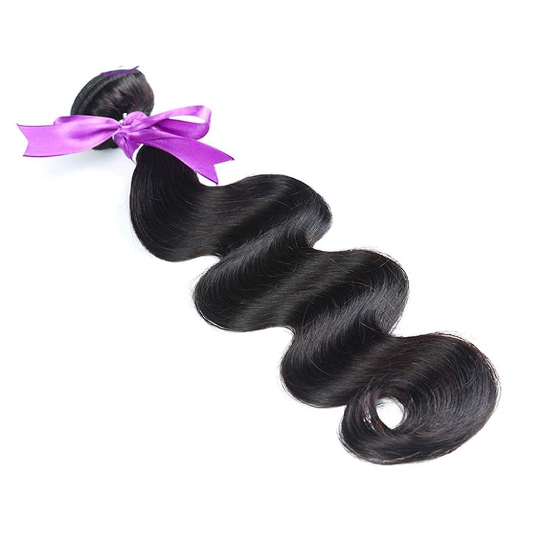 ヘアエクステンション織り髪8-28インチ実体波髪バンドル8aグレード人間の髪織りナチュラルカラー非レミー毛延長 (Stretched Length : 28inches)