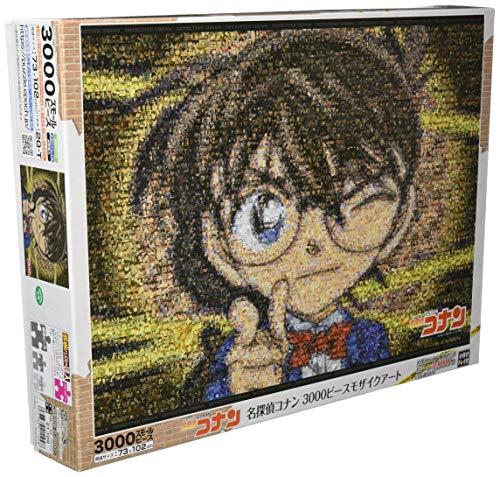 3000ピース ジグソーパズル 名探偵コナン モザイクアート スモールピース (73x102cm)