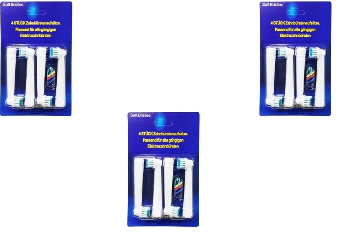 スライム病院肝ブラウン EB17-4 オーラルB 互換 替えブラシ 4本入りx3セット=12本 ソフトブラシ(EB17-4)
