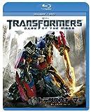 トランスフォーマー/ダークサイド・ムーン ブルーレイ+DVDセット