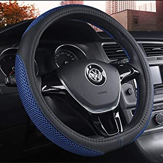 DC Steering Wheel Cover D Type Microfiber Leather with Viscose Anti-Slip Universal 15