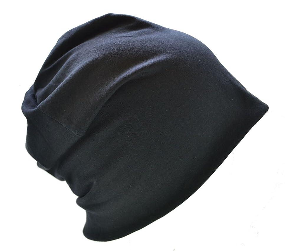 属性脚本折医療用帽子 日本製 コットン帽 ケア帽子 帽子 医療用 おしゃれ コットン100% オーガニックコットン 抗がん剤 手術跡 入院 抜け毛 剃毛