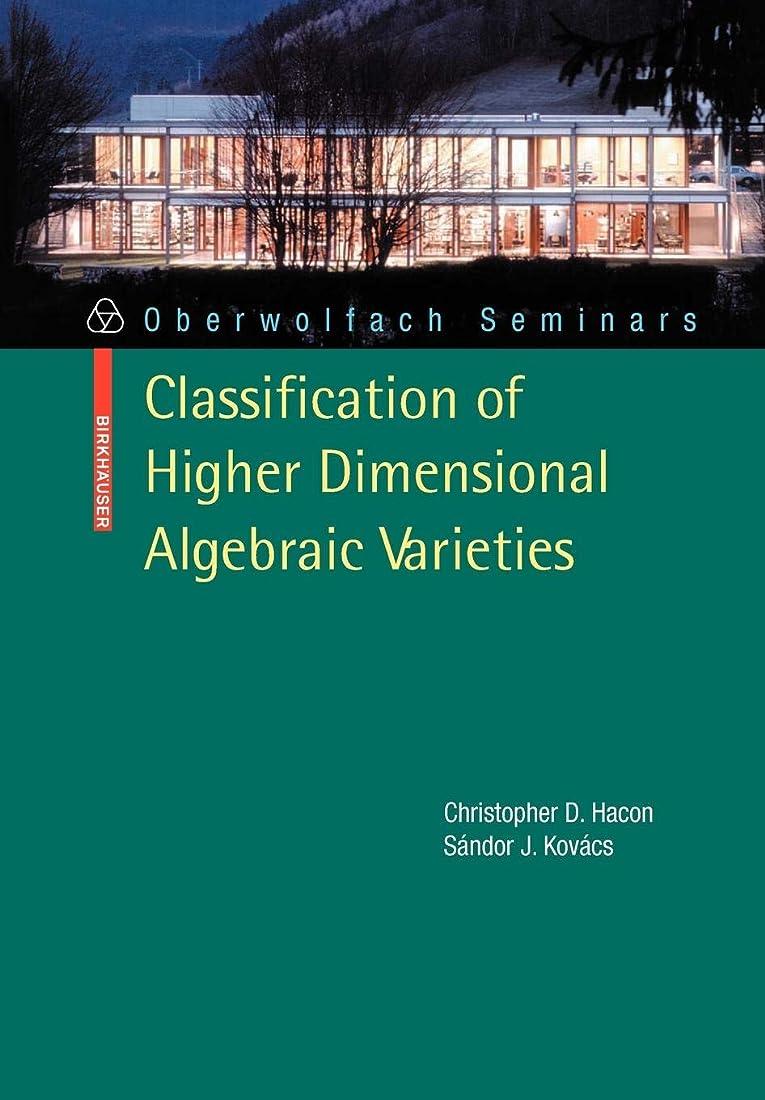 知的学士腐敗Classification of Higher Dimensional Algebraic Varieties (Oberwolfach Seminars)