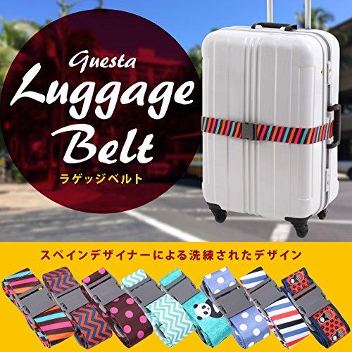 シンプルで可愛いラゲッジベルトスペインデザイナーのスーツケースベルト旅行で便利ワンタッチ式(ホワイトストライプ)
