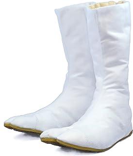 Chaussures de Ninja Blanche Bottes Tabi Japonaise Authentique (JP 27 approx. FR 42  EU 42 UK 8)