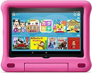 Fire HD 8 キッズモデル ピンク (8インチ HD ディスプレイ) 32GB 数千点のキッズコンテンツが1年間使い放題