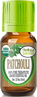 Organic Patchouli Essential Oil (100% Pure - USDA Certified Organic) Best Therapeutic Grade Essential Oil - 10ml