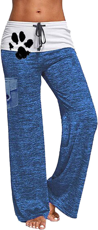 Itsmode Womens Dog Mom Paw Print Drawstring Workout Yoga Joggers Pants High Waist Solid Stretch Sweatpants Lounge Pants