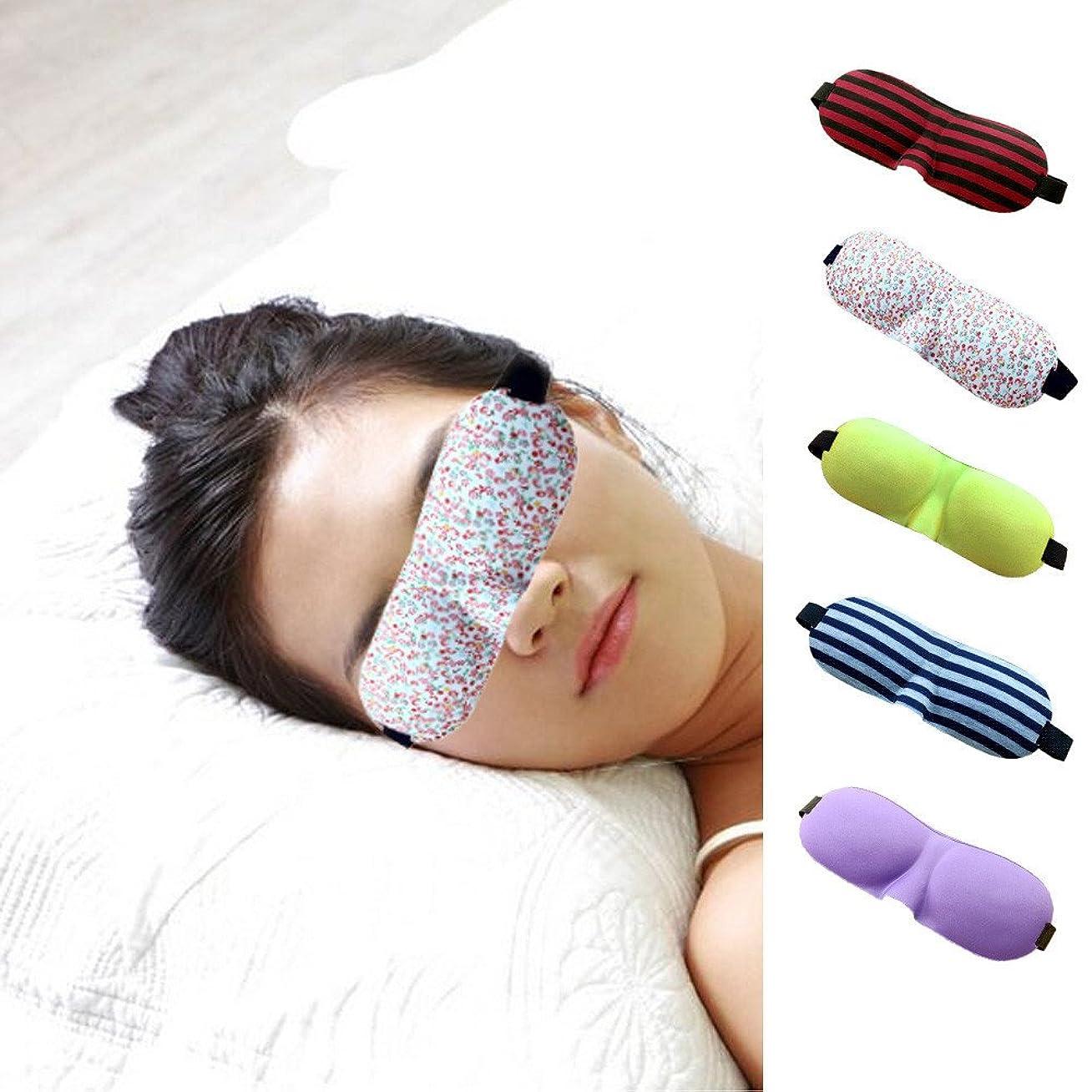宿題をする仲間独立注意3d睡眠マスクナチュラル睡眠アイマスクアイシェードカバーシェードアイパッチ女性男性ソフトポータブル目隠しCorolfulアイパッチ1a13