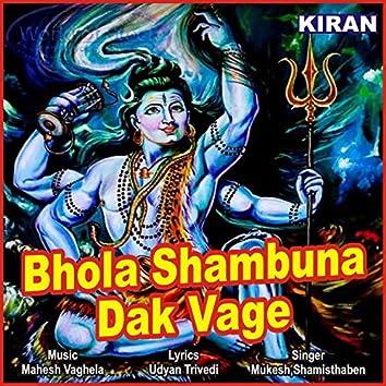 Bhola Shambuna Dak Vage