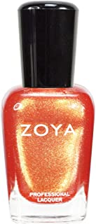 Best orange sparkle nail polish Reviews