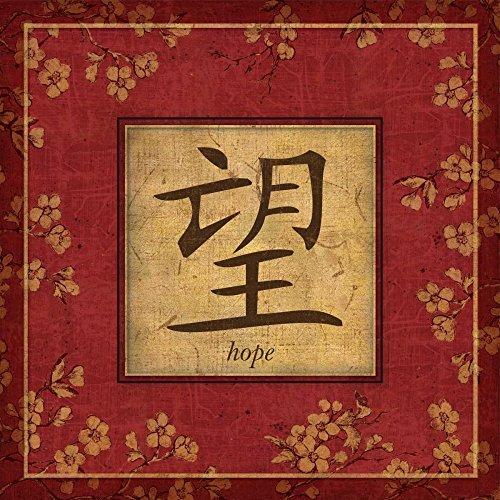 Feeling at home Kunstdruck-auf-Papier-cm_42_X_42-Audrey-Charlene-inspirativ-Bild-Poster-Hoffnung-Zeichen-japanisch-asiatisch-chinesisch-orientalisch-rot-Gold-Blumen