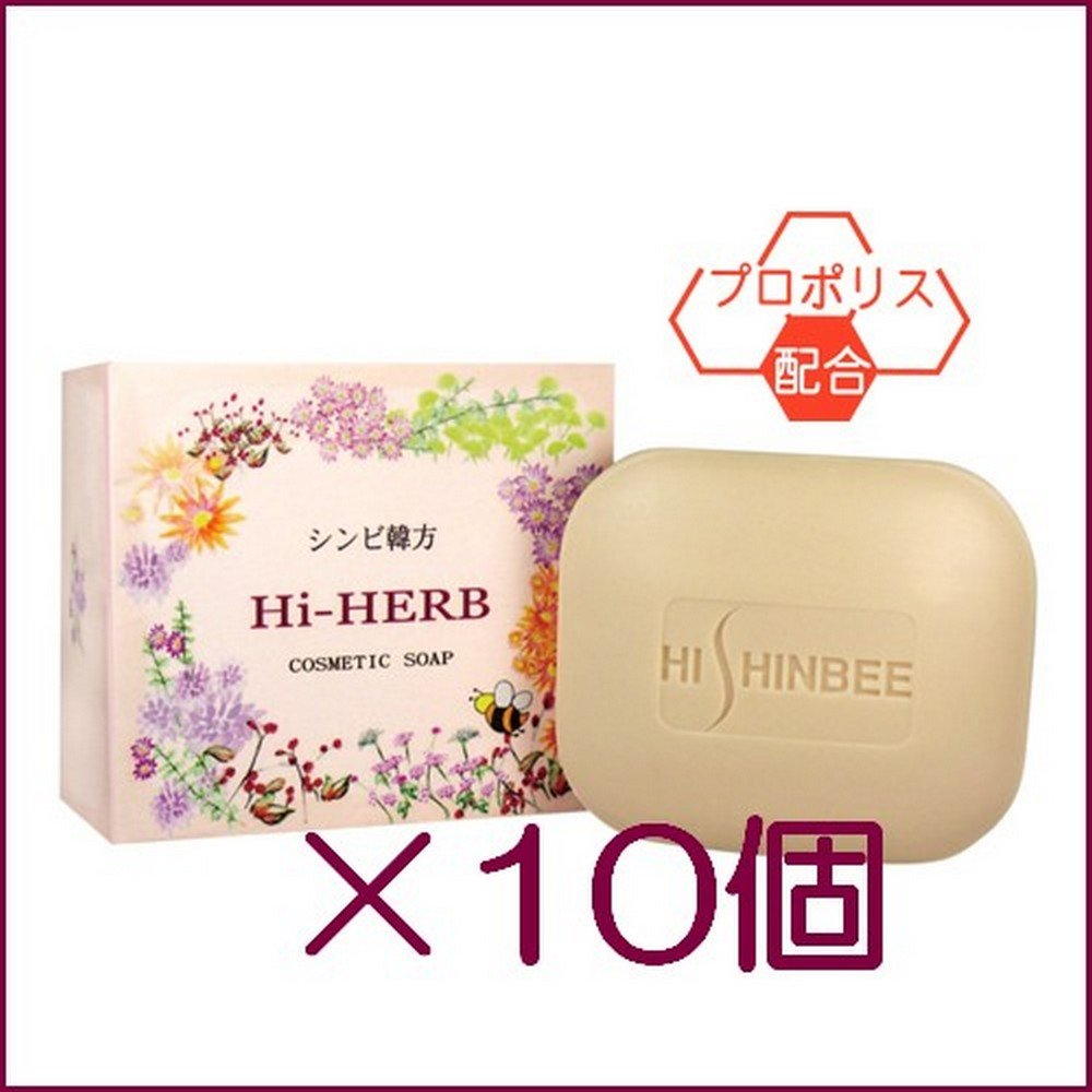 神の付与深さシンビ 韓方ハイハーブ石鹸 100g ×10個