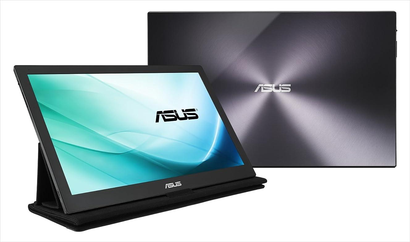 拡大する悪意のある賠償ASUS 薄い?軽量、 USB Type-C 接続 15.6型ワイドモバイルディスプレイ ( IPS / 厚さ8.5mm / 重さ約800g / 1,920×1,080 フルHD / ノングレア / ダークシルバー / 3年保証 ) MB169C+