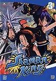 Shaman King #03 [Italia] [DVD]