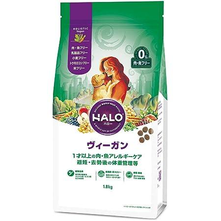 HALO(ハロー) 犬 アダルト ビーガン 1.8kg