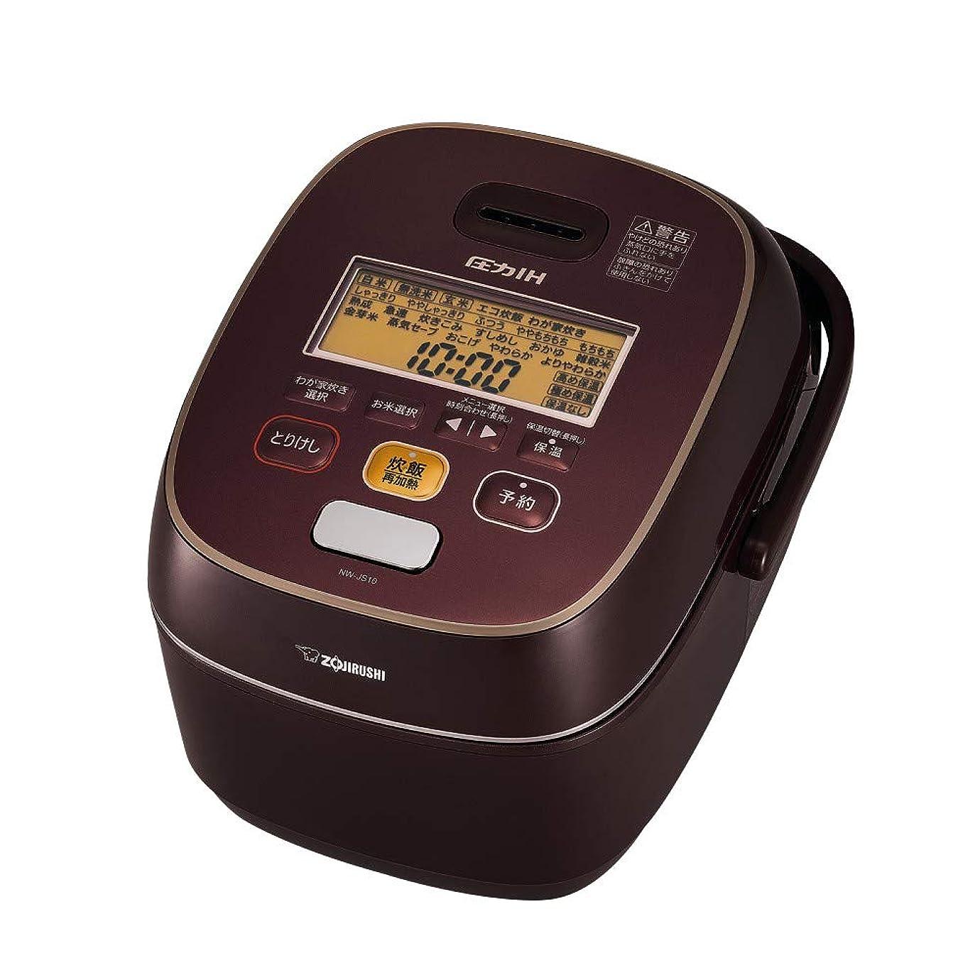 製造艦隊の慈悲で象印 炊飯器 5.5合 圧力IH式 極め炊き ボルドー NW-JS10-VD