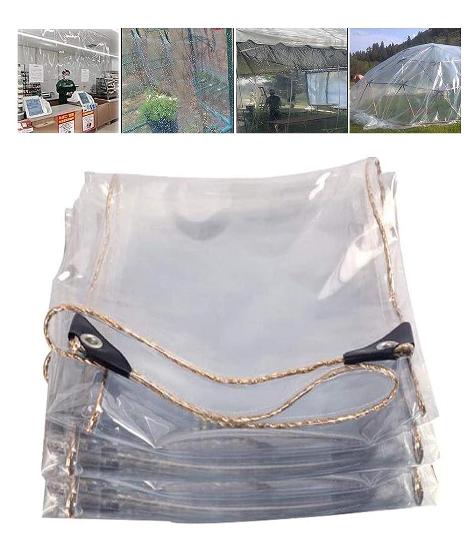インレイ間違い類似性防水シートのプラスチック防水シートの保護シートの防水の多目的防水シートの補強されたコーナーの防水シートのおおい