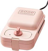 YUMEIGE Elektrische bakvorm Sandwich ontbijt machine, thuis timer toost pers, wafel cake machine, roterende knop, afneemba...
