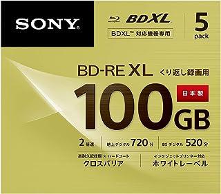 ソニー ビデオ用ブルーレイディスク (5枚パック) 日本製 5BNE3VCPS2