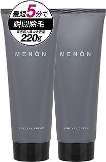 医薬部外品 MENON 除毛クリーム メンズ 220g×2本セット約4カ月分 [ 薬用 Vライン ボディ用 男性用 ]