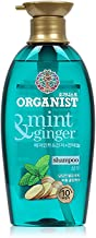 Organist Peppermint and Ginger + Panthenol Dandruff Cooling Shampoo, 500ml
