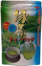 深蒸し菊川茶 テトラティーバッグ